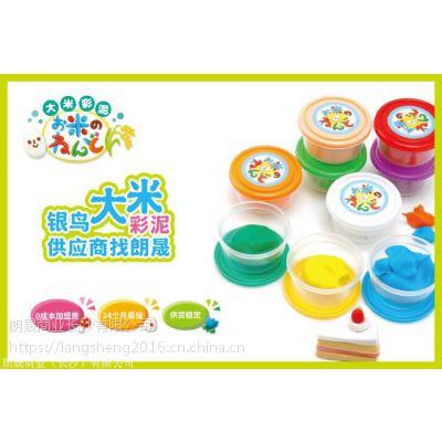日本银鸟彩泥,年度儿童玩具好物分享!