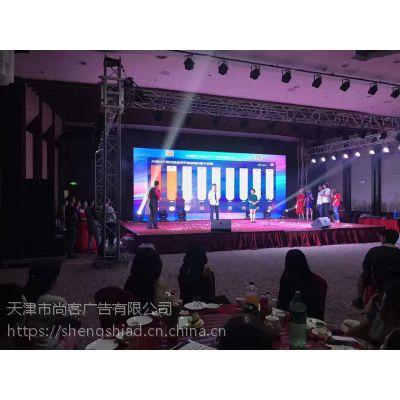 天津年会策划服务微信大屏幕互动微信墙微信微信对对碰微信小游戏