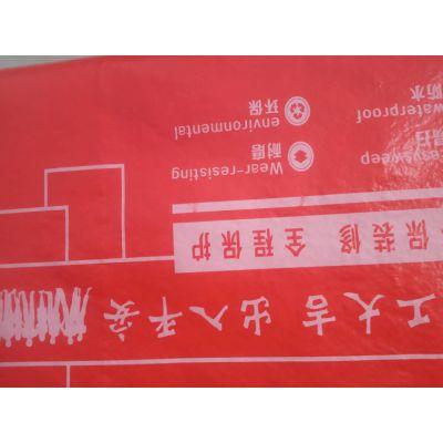 日照pvc+棉装修地面保护膜适宜用于大众化装修保护