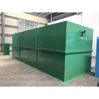 生活污水处理设备/污水处理成套设备直销