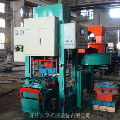 液压水泥大瓦机小瓦机生产厂商 全新自动模压彩色水泥瓦机 久孚机械