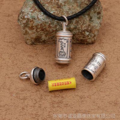 足银990藏传佛教复古观音直筒吊坠甘露舍利嘎乌收纳瓶定制项链厂