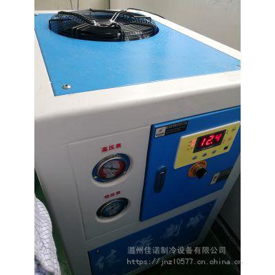 宜春冷冻机吉安制冷机赣州低温冷水机