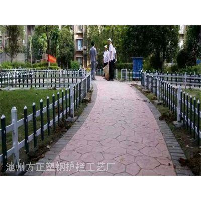 现货:驻马店市塑钢围栏护栏生产价格地道