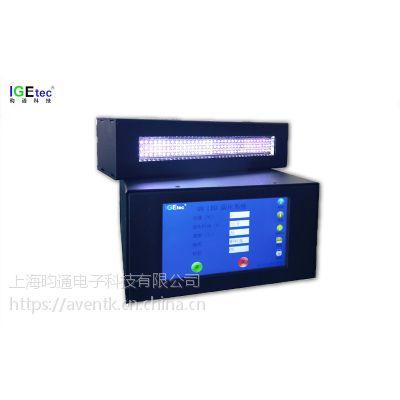 昀通科技(AVENTK)厂家直销UVLED线光源固化机L-230系列 紫外光固化机 UV胶水固化机