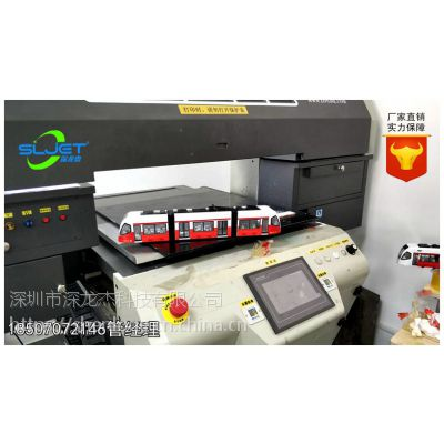高端玩具数码印刷机选择深龙杰760i,高清环保替代丝印移印技术