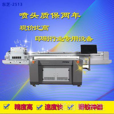 东莞UV万能彩绘机 东莞手机壳打印机凹凸感的是什么机
