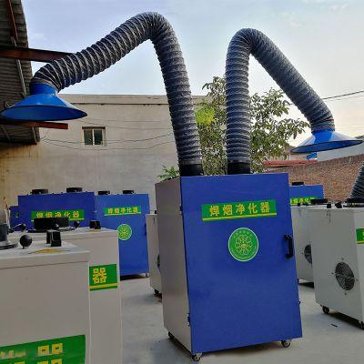益翔 移动焊烟净化器厂家 电焊除烟设备 电焊烟雾处理器