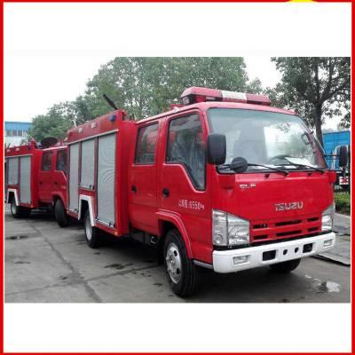 湖北消防车厂家江铃双排2吨水罐消防车价格