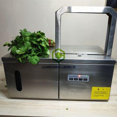 小型 粉丝捆扎机 束带机 多功能 生鲜蔬菜扎捆机价格