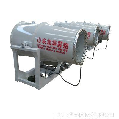 厂家直销KCS400-60米采石厂除尘设备 工地降尘喷雾炮高压喷雾设备