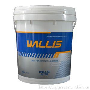 威力魔WG100白色轴承润滑脂