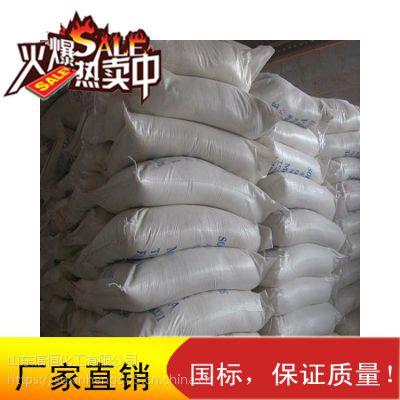 山西文通碳酸钾 工业可用碳酸钾 济南库存充足 最新价格 当天发货