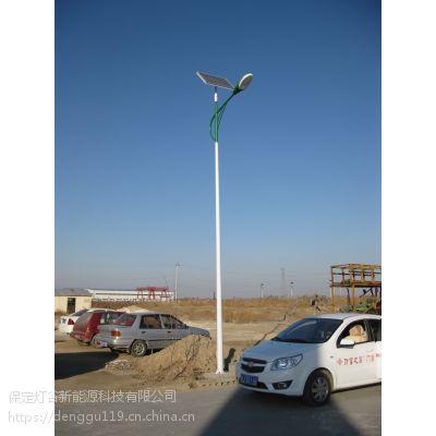 保定灯谷太阳能路灯厂家