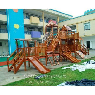 幼儿园拓展游乐设备 非标组合滑梯 大型户外游乐设备 不锈钢滑梯批发价格