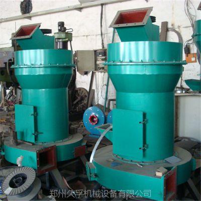 供应新型节能环保雷蒙磨粉机 4R3216雷蒙磨 小型超细雷蒙磨粉碎机 久孚机械