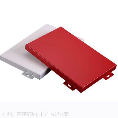 3.0mm厚铝单板 氟碳喷涂铝单板厂家直销