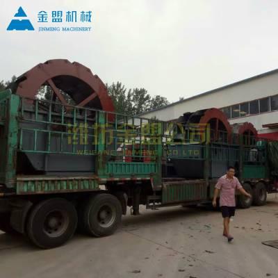 宁夏供应洗沙成本低的洗砂机 耐磨的水轮洗砂机
