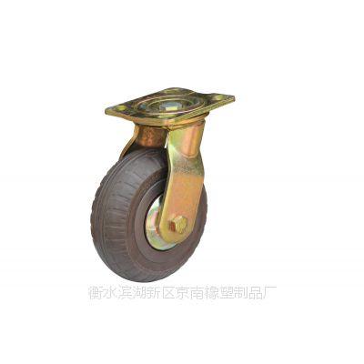 京南橡塑 脚轮厂家直销 6寸茶色静音轮烽火轮脚轮万向定向刹车轮