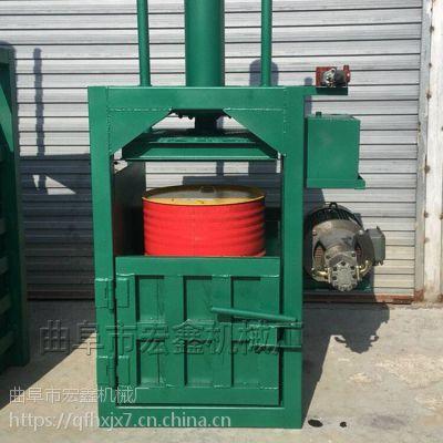 各种型号废纸液压打包机 金属铁皮打包机漆桶废铁桶压扁机厂家定做