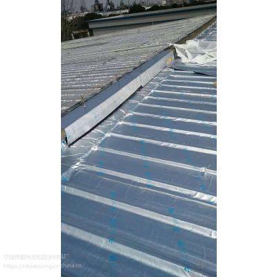 厂家直营专业承接宁波老旧房屋彩钢屋面防水维修工程
