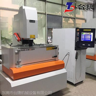 台捷A30镜面火花机沙迪克高质量CNC高精密镜面机床