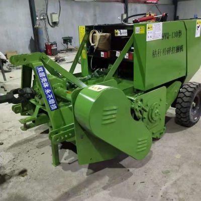 打捆机价格 圆捆牧草打捆机 自走式玉米秸秆收割捡拾打捆机优质商家