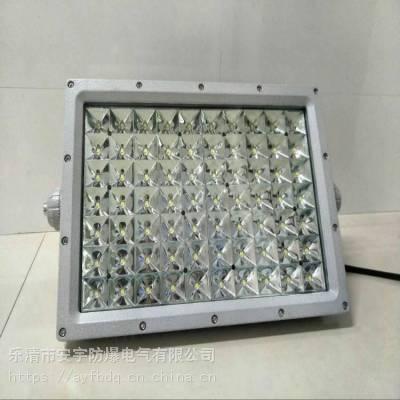 供应200Wled防爆泛光灯AC220V,防爆标志EXDIICT4√山西led防爆灯