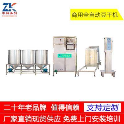 商用豆制品设备生产厂家_仿手工豆干机器价格_哪里有卖自动豆干机的