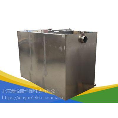 北京鑫悦蓝天品牌厨房全自动油水分离器|餐厨垃圾处理设备厂家