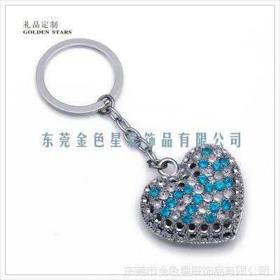 心形镂空钥匙扣 Heart keychain情人节礼品 立体心形镶钻钥匙挂件