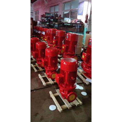 供应22KW消防给水泵XBD5.0/25G-L 优质消防泵报价