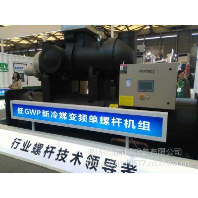 上海低温螺杆式冷水机,嘉定制冷机,松江冷却机,青浦冷冻机,奉贤冰水机