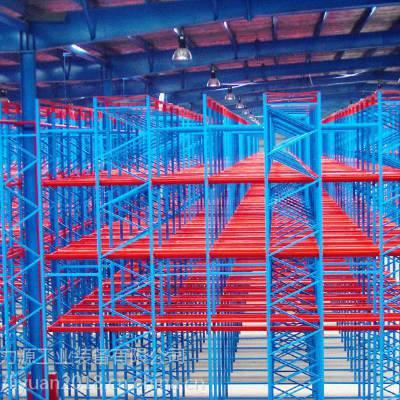 深圳 贯通式货架 精工细作 免费设计各种定制需求