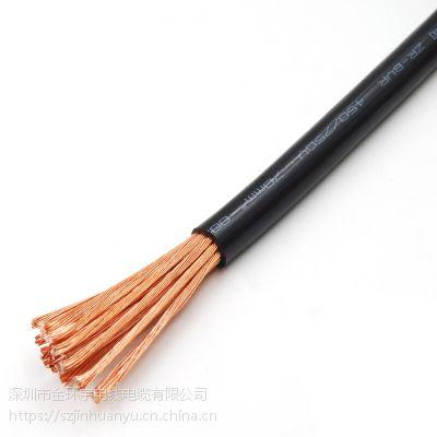 国标纯铜金环宇电线电缆BVR单芯软电线70平方家装用线 设备线 用户主线