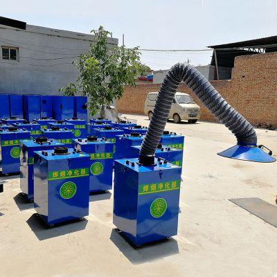 益翔 小型焊烟除尘器 工厂电焊烟雾处理 焊接烟尘净化器