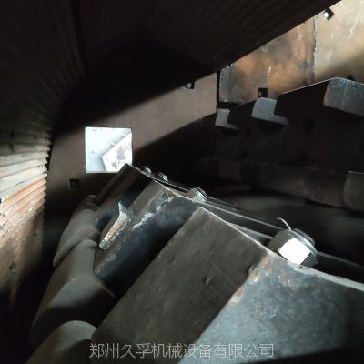 热销反击式破碎机价格 矿石破碎机设备 实验室破碎机 河卵石制砂 久孚机械