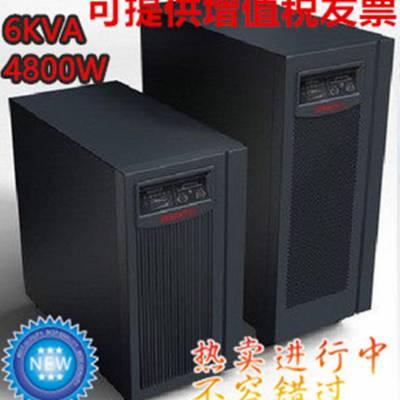 深圳山特UPS电源6KVA/5.4KW单进单出UPS电源厂家