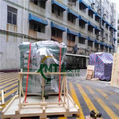 东莞常平真空包装木箱公司_铝箔真空防震木箱包装公司