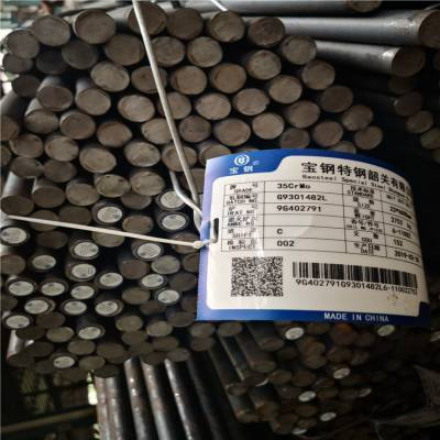 宝钢20crmo佛山乐从直销 20crmo价格 合结圆钢性能