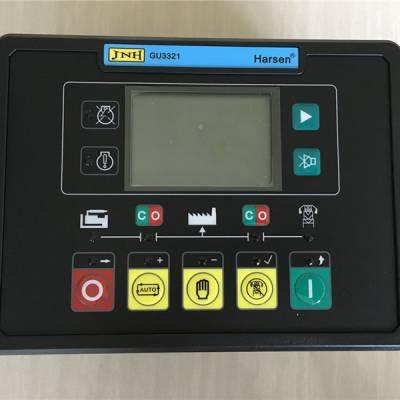 GU3321A,GU3321-00凯讯发电机组智能自启动控制器