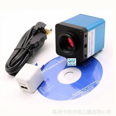 厂家直销720P高速工业相机 高清工业摄像头 USB接口无线WIFI接口