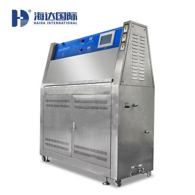 海达提供HD-E802UV耐光试验仪(国产)可定制