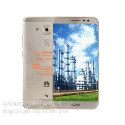 石油化工行业井下专用防爆手机 华为Exmp1406防爆智能手机