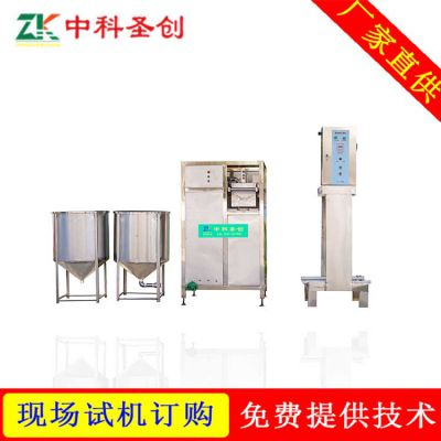 全自动豆干机_实用的豆干设备_大型豆干机厂家