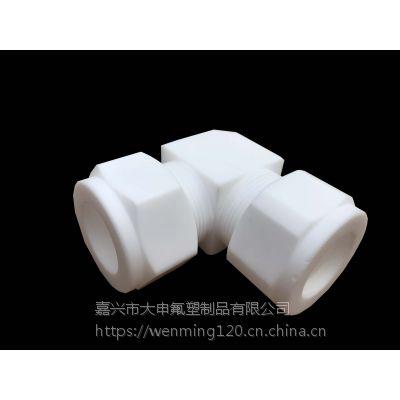 浙江嘉兴聚四氟乙烯PTFE防腐蚀管道三通----厂家定制