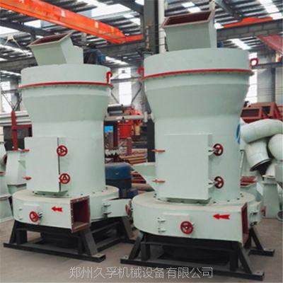 厂家供应3R2715雷蒙磨 钙粉雷蒙磨粉机 矿山石料生产线 久孚机械