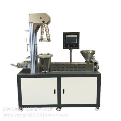 卓胜实验用打样打板单螺杆加热吹膜机 塑料双层共挤小型吹膜机
