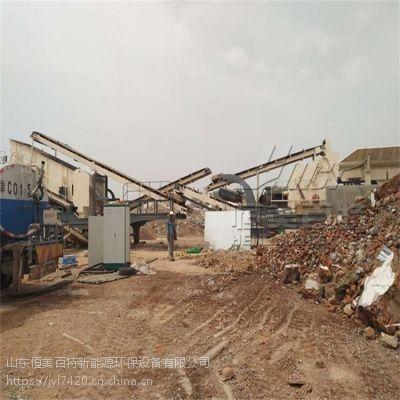 矿山移动破碎站 石子移动碎石机设备厂家供应