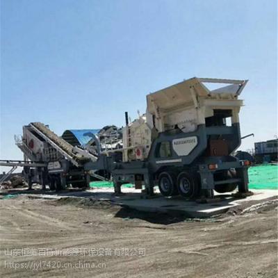 多种规格碎石机 济宁石料破碎机生产线 恒美百特